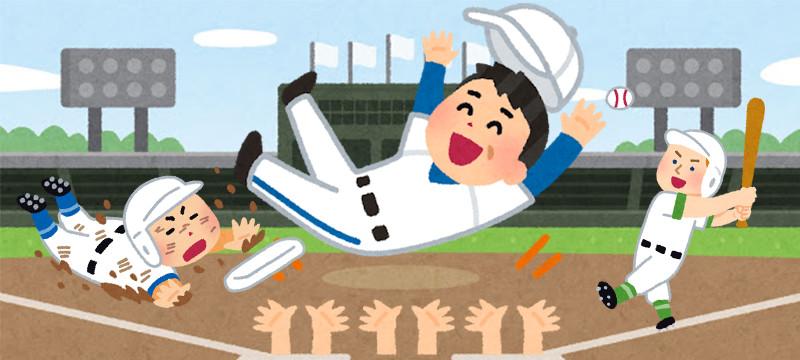 いらなくなった野球用品(バット・グローブ)の買取は、まる福にご相談ください!